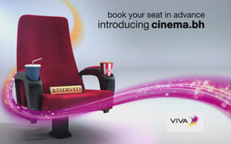 VIVA Cinema E-Ticket